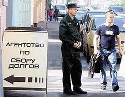 Каждый россиянин, сам того не подозревая, может попасть в «черные списки» компаний