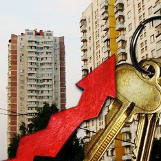 На рынке жилья ожидается ползучий рост