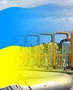 Украина определила где найти дешевый газ