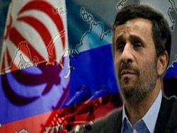 Письмо Послу Исламской Республики Иран