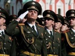 Российские офицеры вырабатывают тактику на 4 декабря