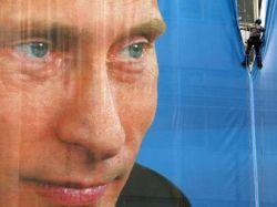 Путин разрешил использовать его образ в предвыборной кампании
