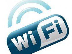 Владельцев Wi-Fi оборудования могут оштрафовать из-за ГЛОНАСС
