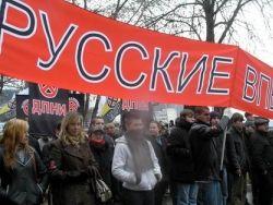 Вспомним первый Русский марш и пройдемся по итогам седьмого