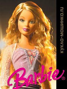 Производитель Барби претендует на доходы порно-сайта