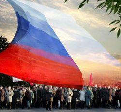 Сегодня — День российского триколора