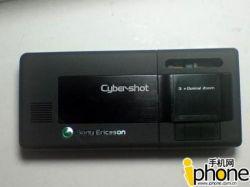 Секретные новинки Nokia и Sony Ericsson (фото)