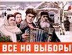 В Крыму парламентские выборы превратят в теле-шоу