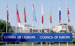 Совету Европы не хватает женщин