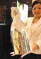 Шампанское Dom Perignon - 11 000 долларов за бутылку