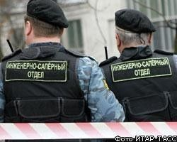 Обнаруженная в Одинцово бомба оказалась муляжом