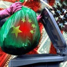 Китай и США на пороге войны