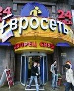 «Евросеть» закрыла сезон остановив продажи турпутевок через свои офисы