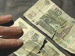 10-рублевые монеты придут на смену бумажным купюрам