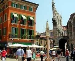 В городе Ромео и Джульетты запрещено раздеваться