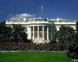 Как Белый дом борется с несогласными