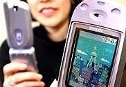 Yahoo польстилась на мобильных геймеров