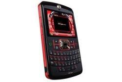 Motorola выпустила новый смартфон MOTO Q 9m