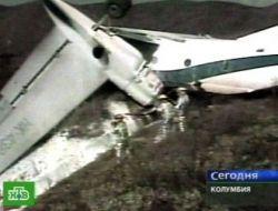 В аэропорту Колумбии произошло ЧП - пассажирский самолет раскололся надвое