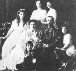 Археологи нашли детей императора России