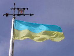 Президентский подарок - флаг каждой украинской семье
