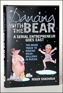Как заработать в России, расскажет книга за $6 млн.