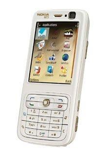 Nokia N73 Special Edition - модификация для Арабского мира