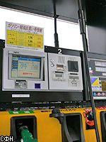 Японцы отказываются от бензина