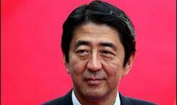 Японский премьер получил отрубленный палец в знак протеста