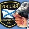 Посольство России в Киеве толкает Украину в объятия США и НАТО