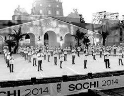 Осенью появится ПИФ, созданный в связи с проведением Олимпиады-2014 в Сочи