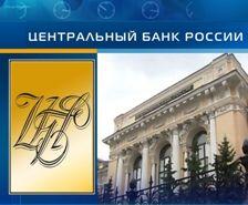 """Центрбанк: в России кризис, и \""""колокольчик уже прозвенел\"""""""