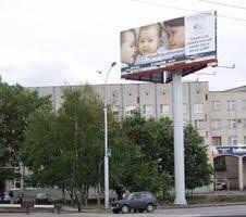 Нужна ли в России этническая реклама?