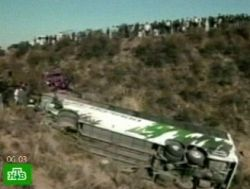 Автобус сорвался в пропасть с высокогорной трассы
