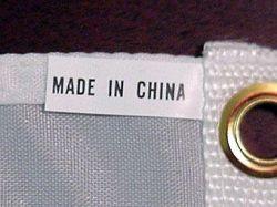 Китай пометит безопасные экспортные продукты