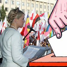 Тимошенко рискует проиграть выборы