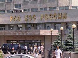 Спекулянты обвалили котировки акций РАО ЕЭС более чем на 5%