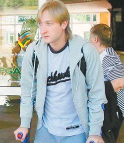Заворотнюк обидела Плющенко