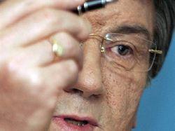 Ющенко начал работу над новой конституцией Украины
