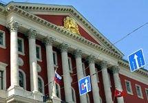 В Эстонии за пьянство оштрафован сотрудник московской мэрии