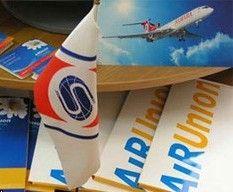 AirUnion отправит на пенсию Ан-24 и Ту-134