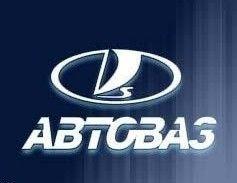 Новому руководству Автоваза удалось вытеснить с завода криминальные структуры
