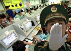 Yahoo! и MSN согласились цензурировать блоги китайцев