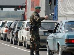 Новость на Newsland: У Румынии нет претензий к границам Украины