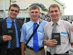 Иегова и секс