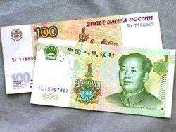 Золотовалютными резервами Украины будут рубли и юани