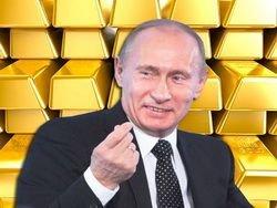 Зачем премьер Путин в 1,5 раза занижает размер российского долга