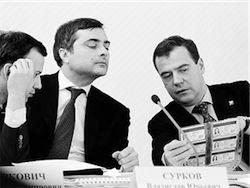 Сурков. Работая в тени власти