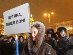 29%  россиян ждут массовых акций протеста