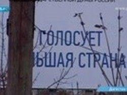 В Дагестане готовятся к выборам